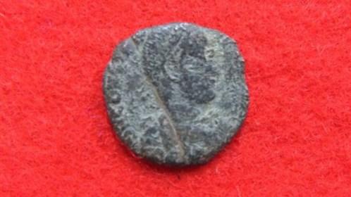 Encuentran monedas romanas en ruina japonesa