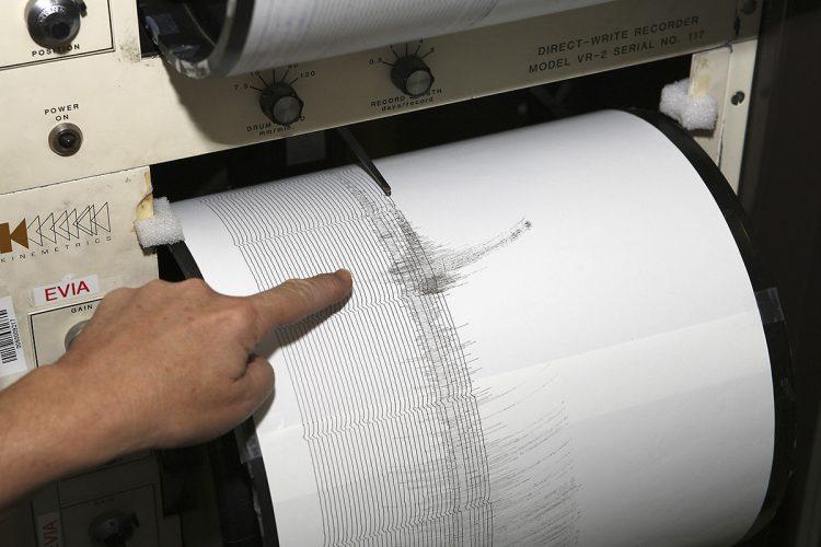 Se registran 2 sismos uno en Hidalgo y otro en Oaxaca